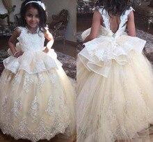 2017 Flower Girl Dresses Elegant Pageant Dresses Appliques Beaded Ball Gown First Communion Dresses for Girl