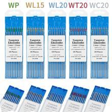 10Psc/лот Вольфрам электрод WT20 WC20 WL15 WL20 WP для аргонодуговой сварки