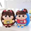 Cartoon Girl backpack toy plush animal backpack for children The kids shoulder bag