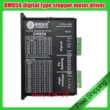 1 шт. DM856 32 бит DSP цифровой драйвер/86 Драйвер шагового двигателя/двухфазный шаговый двигатель 20-80VDC