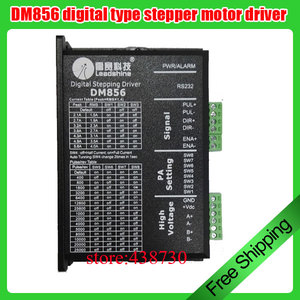 1pcs DM856 32 bit DSP digital driver / 86 stepper motor driver / two-phase stepper motor 20-80VDC(China)