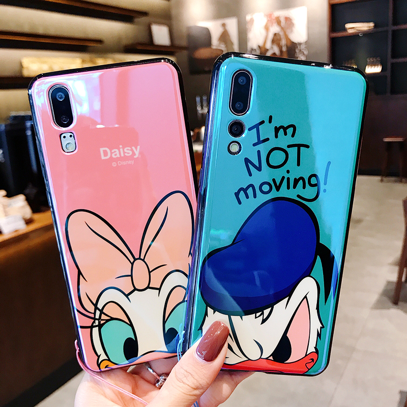 wholesale dealer cf396 169ae US $10.44 5% OFF|For Huawei P20 cartoon case, Cute Daisy Donald minnie Soft  back cover for Hauwei P20 pro / mate10 / mate 10 pro cases + strap-in ...