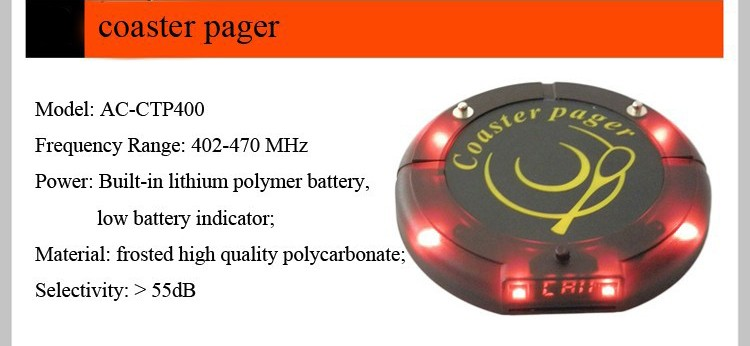 guest pager