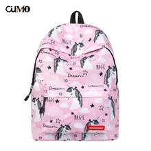 Ou Mo brand unicorn Softback Boys/Girls child Schoolbag laptop computer anti theft backpack feminina Women Bag man