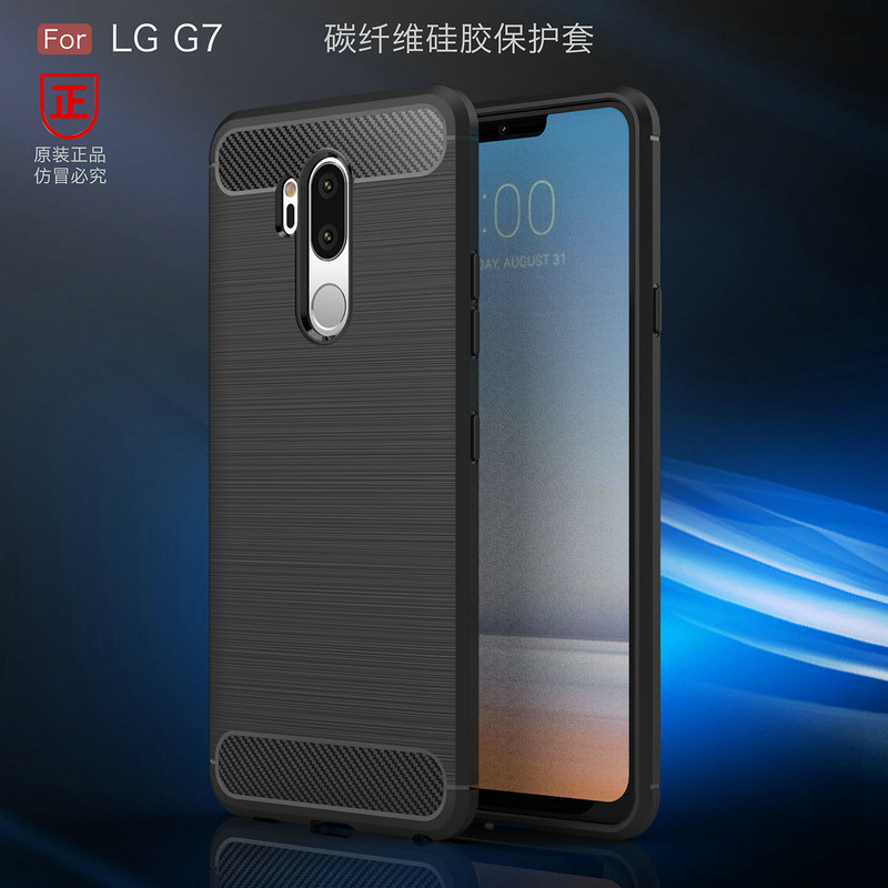 finest selection a0808 0a911 US $3.99  For LG G7 Case Luxury Carbon Fiber Texture Brushed TPU Mobile  Phone Cover Case for LG G7 ThinQ 6.1 inch-in Half-wrapped Cases from ...
