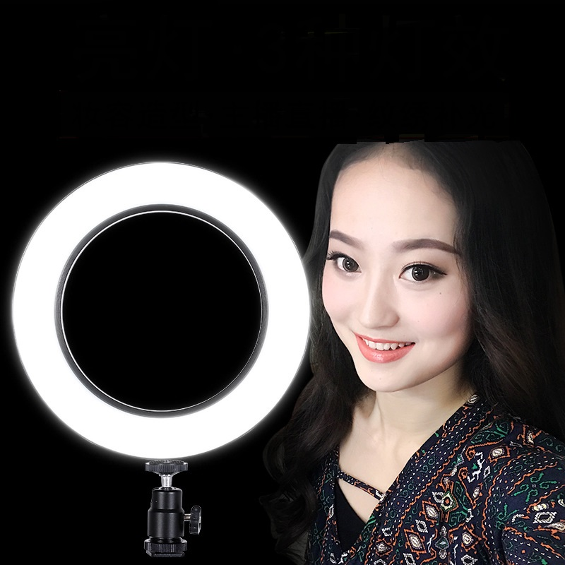 Live mobile phone fill light anchor beauty rejuvenation network red LED ring light vibrating artifact camera photo LU9101606 цена