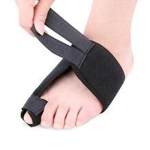 2шт черный корректор большого пальца ноги большой костный выравниватель полиэфирное оборудование для фитнеса Новинка