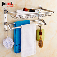 304 Stainless Steel Towel Rack Movable Bath Towel Holder Industrial Wall Shelves Foldable Bathroom Basket Shelf