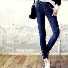 Новая коллекция весна и лето 2016 Корейских женщин сократить гнилой отверстие было тонкие бедра ноги стрейч тонкие джинсы