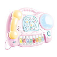 Multifunction Early Education Telephone Learning Patted Drum Telephone Drum Interaction Kids Toy Baby Telephone Toy for Children