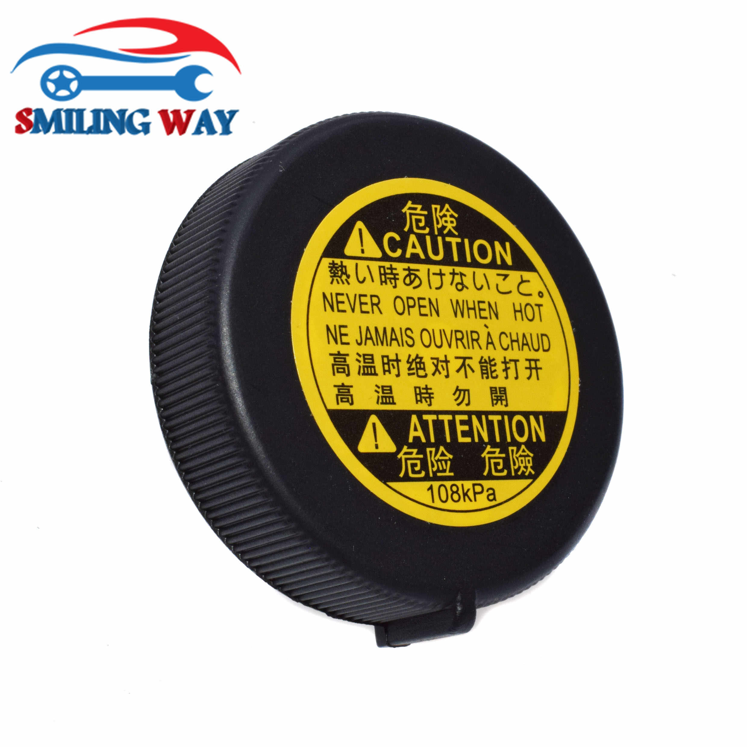 hight resolution of smiling way coolant radiator expansion tank cap for toyota lexus is ct gs ls nx