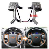 Geely Emgrand 7 EC7 EC715 EC718 EC7 RV EC715 RV Multi Function Remote Car Steering Wheel