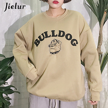 Jielur Korean Style Hoodies Womens Bulldog Fashion Simple O-Neck Kpop All-match Sudadera Mujer Casual Winter Preppy 3 Colors