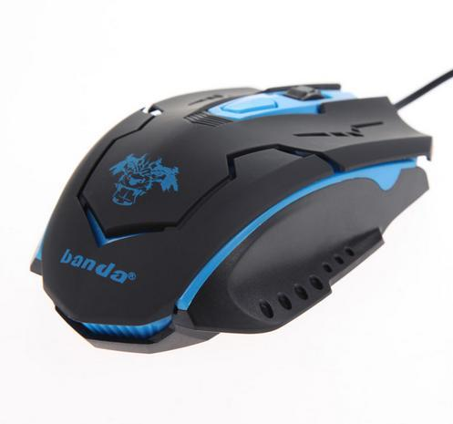 Gaming Mouse – Pro Gamer