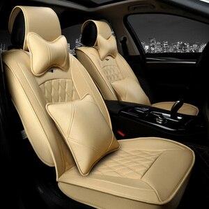 Image 2 - car Seat Covers Whole Surrounded auto cushion  Car headrest neck headrest Single Car pad