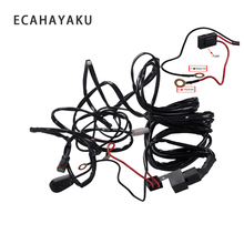 ECAHAYAKU 2x 3 meters Car LED Light Bar Wire Wiring Harness Relay Loom Cable Kit Fuse for Auto Driving Offroad Work Lamp 12v 24v h1 car hid relay cable wiring harness black red 145cm cable