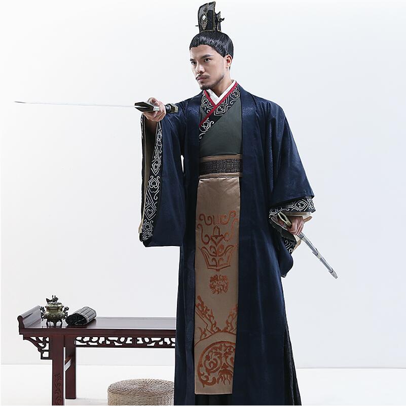 Han Dynasty Scholar Uniform 1