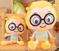 New creative cartoon color bee doll Baby plush toys Children's birthday present