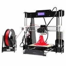 Fundo I3 большой размер печати DIY рабочего 3d-принтер 220*220*240 мм размер печати multi-type нити с подогревом кровать