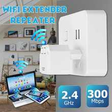 LEORY 300Mbps Mini Wireless Wifi Repeater Router  Booster Ex