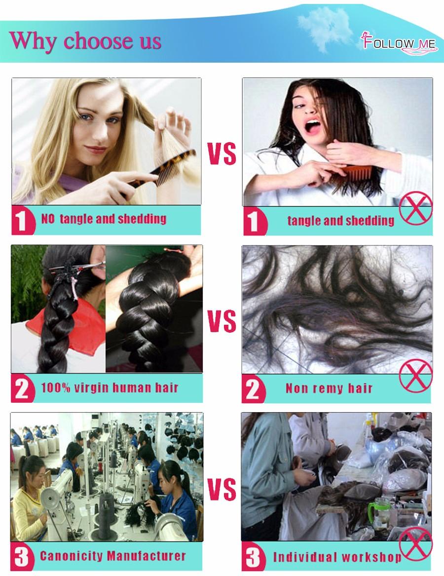 human hair (5)