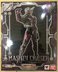 "Image 5 - Original BANDAI Tamashii Nations SIC / SUPER IMAGINATIVE CHOGOKIN Exclusive Action Figure   Mashin Chaser ""Kamen Rider Drive"""