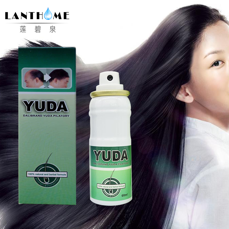 Lanthome 3bottles bald hair pilatory extra strength Sunburst alopecia hair growth treatment stop hair loss products 5