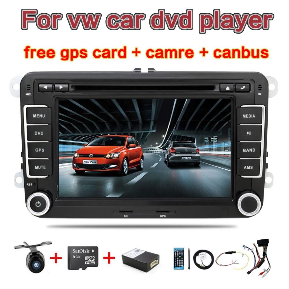 Lecteur multimédia de voiture 2 din DVD de voiture pour VW/volkswagen/golf/polo/tiguan/passat/seat/leon/skoda/octavia autoradio gps navi