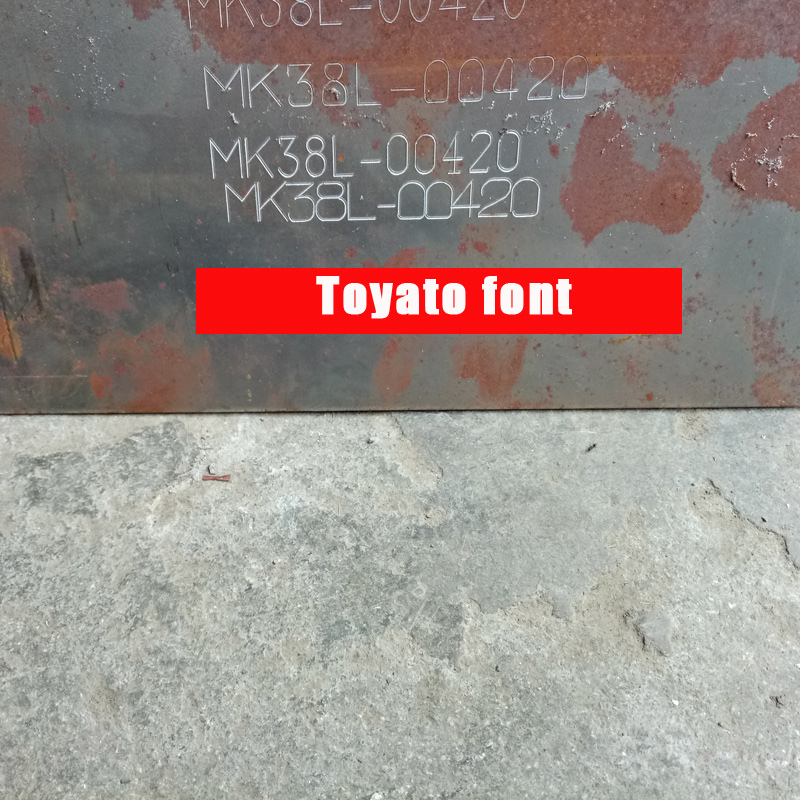 Toyota Chassis Number Vin Number Stamping Machine Marker Machine On Chassis