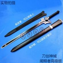 sword knife hand steel