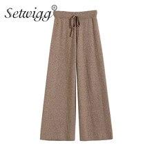 SETWIGG femmes hiver laine large tricoté jambe décontracté Long pantalon taille Stretch dessiner chaîne chaud épais tricot Long pantalon SG2816