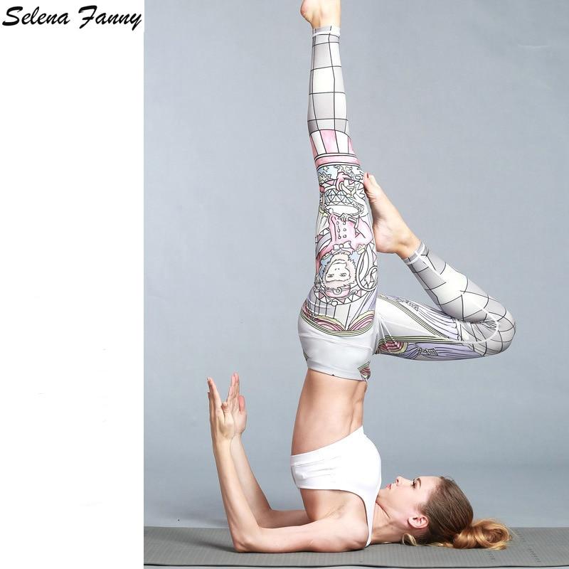2018 New Women Slim Print Yoga Pants Quick Dry Sport Leggings Fitness Yoga Tights Jogging Running Pants Workout S-XL 10 Colors 1