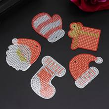 5pcs/set DIY 5D Diamond Painting Embroidery Cartoon Double Sided Keychain Key Ring Jewelry Handmade Christmas Gifts(China)