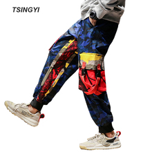 Tsingyi 5XL Camouflage Military Men Harem Pants Spliced Hip Hop 100% Cotton Camo Multi Pockets Drawstring Tactical Mens Joggers multi pockets drawstring cuff camo cargo pants
