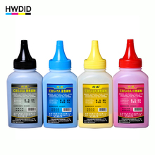 HWDID 4pcs CB540A CB541A CB542A CB543A 125A toner powder Compatible for HP Color LaserJet CM1312 CP1215 CP1217 CP1514 CP1515