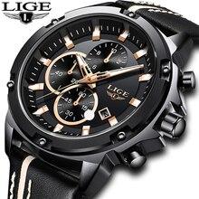 LIGE nuevos relojes deportivos de cuero de moda Casual para hombre a prueba de golpes de cuarzo Luminoso a prueba de agua Zhronograph Elogio Masculino + caja