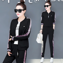 YICIYA black plus size 2 piece set women tracksuits outfit sportswear co-ord 2019 coats shirt pants 3 clothing whiter