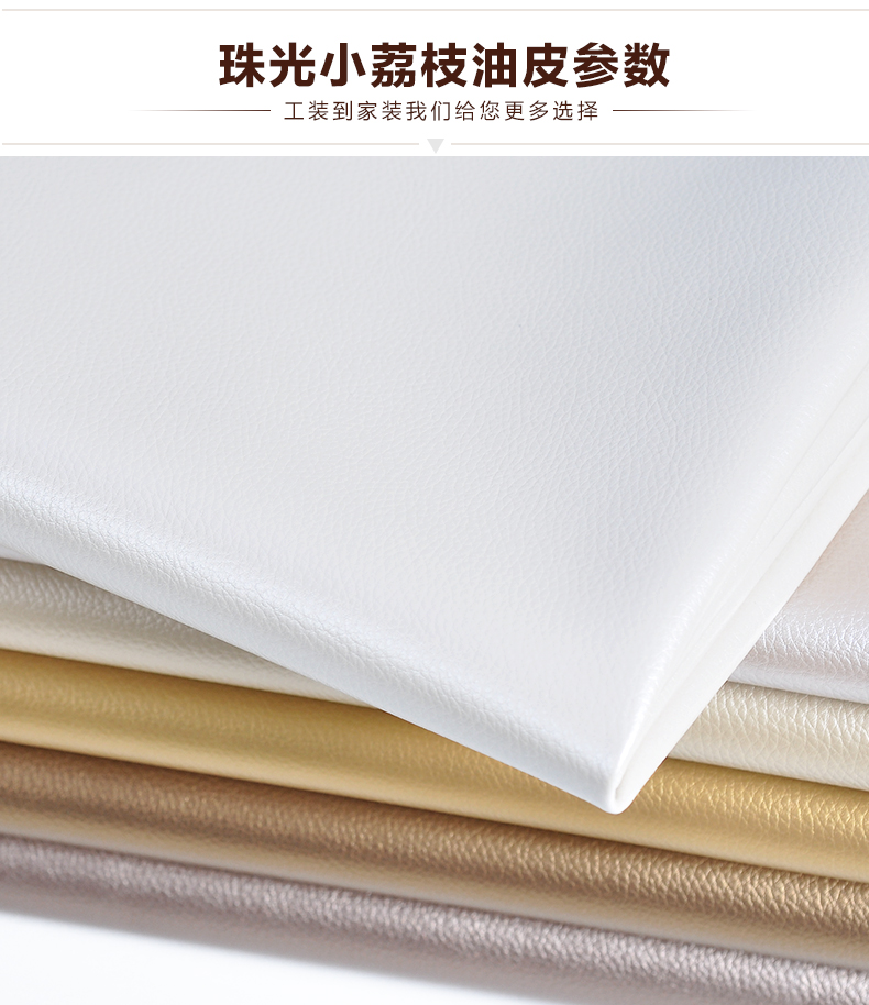 Synthetic Leather Pieces Cloth For Car Interior Sofa Leather Material  Crafts Furniture Tela Piel Kunstleder Pu Fabric By Meter 179c251d7a56