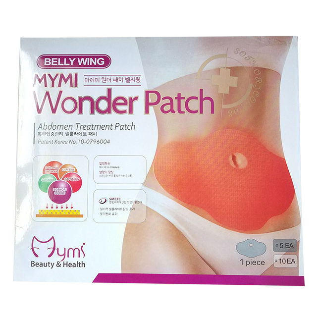 Hot 30 Days Quick Slimming Patch Weight Loss Belly Slim Patch Abdomen Navel Fat Burning Slim Face Lift Slimming Pills 1