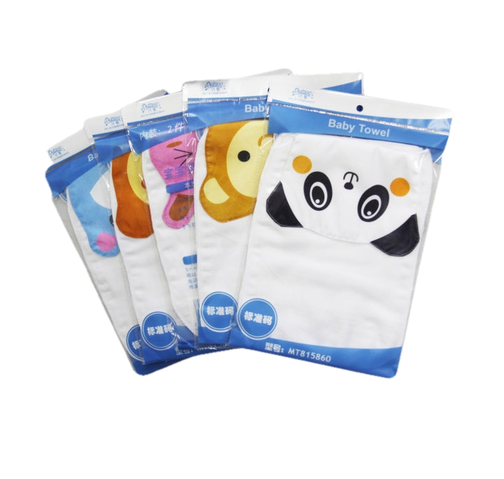 Sweat Towels Sign: 2PCS/Set Baby 4 Layers Cotton Bamboo Fiber Towels