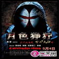 2016 Cool Bleach Anime Mask Halloween Movie Masquerade Scary Face Mask CS Field Airsoft Paintball Tactical Protective Movie Mask