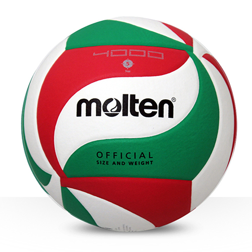 MOLTEN Professionaalne võrkpall