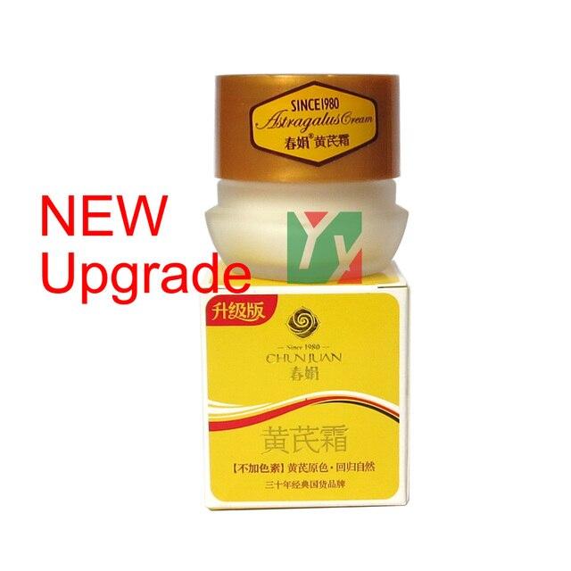 Chinese medicine repairing cream huangqi anti-acne cream 30g/pcs anti-aging moisturizing and nourishing skin care