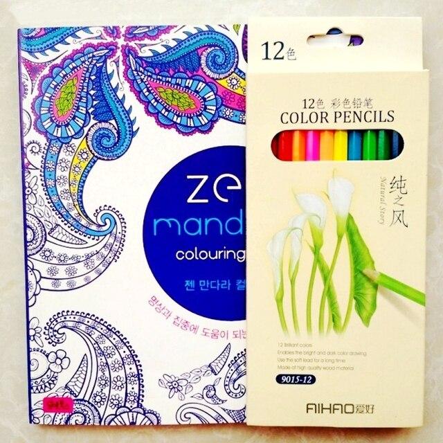 128 Páginas para colorear Mandala libro + 12 lápiz de color para ...