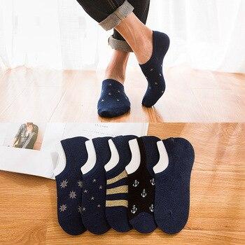 HSS Brand Spring summer men socks invisible Men's cotton star stripes socks Black wholesale Socks