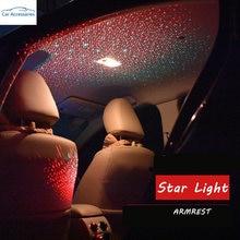 Набор для освещения салона автомобиля светодиодное освещение