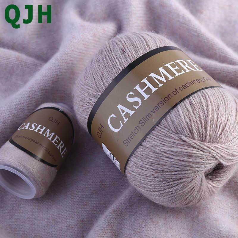 Beste Kwaliteit 100% Mongoolse Cashmere Hand Gebreide Kasjmier Garen Wol Kasjmier Breien Garen Bal Sjaal Wol Yarny Baby 50 gram