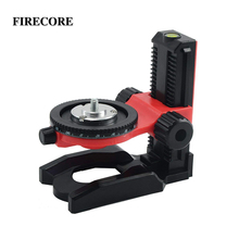 "FIRECORE F905 1/4"" Adjustable Scale Bracket For Mini Laser Level Self Leveling Bracket Base Can Adjusting Up And Down"