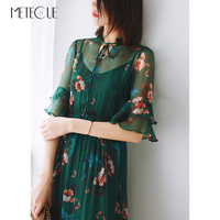 Peony Print Ruffle Collar Lace Up Butterfly Sleeve Women Midi Dresses Inside Strap Dress Emerald Summer Two Pieces Dresses 2018