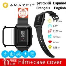 Amazfit Bip ساعة ذكية 45 يوم الاستعداد الحياة Huami Mifit GPS Sportwatch دعوة تذكير النوم رصد ل IOS أندرويد